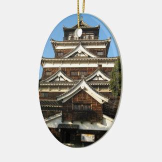 Hiroshima Castle 広島城, Hiroshima, Japan Ceramic Oval Ornament