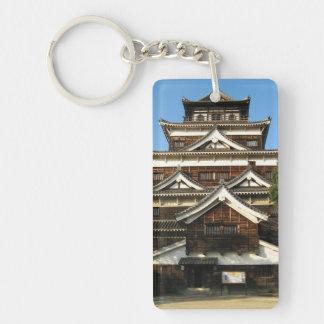 Hiroshima Castle 広島城, Hiroshima, Japan Double-Sided Rectangular Acrylic Keychain