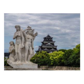 Hiroshima Castle Postcard