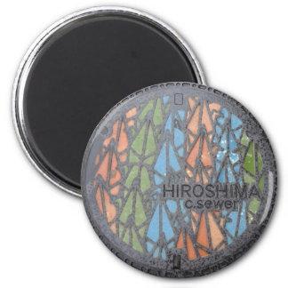 Hiroshima Manhole Cover Magnet
