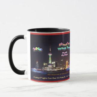 Historical design for the 2010 Shanghai World Expo Mug