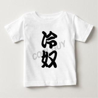 hiyayakko baby T-Shirt