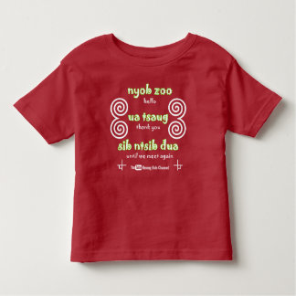 Hmong Kids Channel Toddler Tshirt