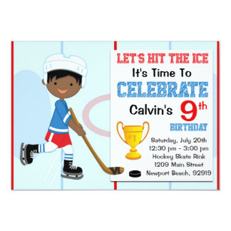 Hockey Birthday Party Invitation African American