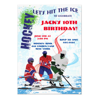 Hockey Sports Birthday Party Invitations