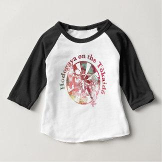 Hodogaya Baby T-Shirt