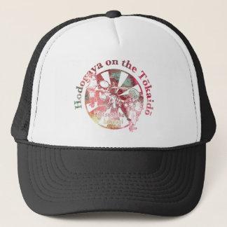 Hodogaya Trucker Hat