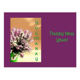 Hogmanay Greetings Postcard