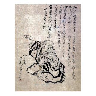 Hokusai 1760-1849, Katsushika, Japan Selfportrait  Postcard