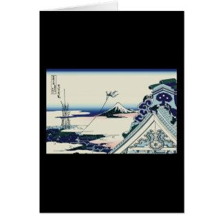 Hokusai Asakusa Hongan-ji temple Greeting Card