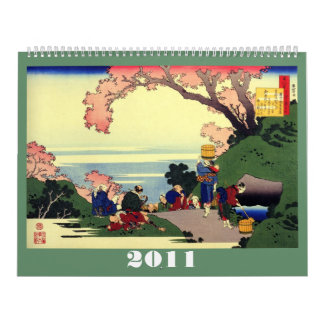 Hokusai Calendar #2
