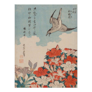 Hokusai Cuckoo and Azaleas Vintage GalleryHD Poster