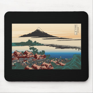 Hokusai Dawn at Isawa Mousepads