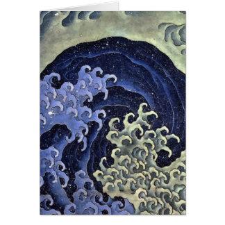Hokusai Feminine Wave Greeting Cards