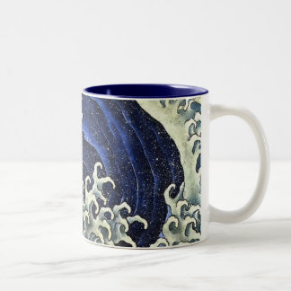 Hokusai Feminine Wave Japanese Vintage Fine Art Two-Tone Coffee Mug