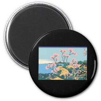 Hokusai Gotenyama Hill Fridge Magnet