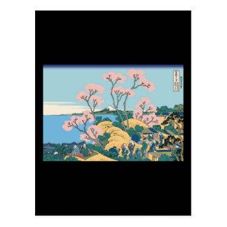 Hokusai Gotenyama Hill Postcard