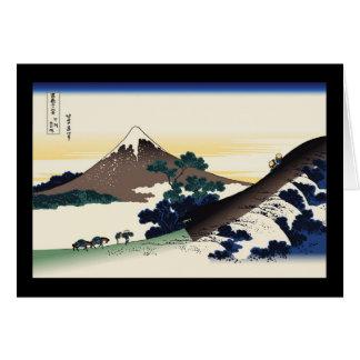 Hokusai Inume Pass Koshu Card