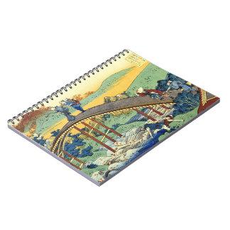 Hokusai Japanese Art 17/100 One Hundred Poems Fuji Notebook