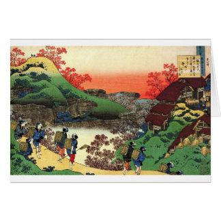 Hokusai - Japanese Art - Japan Card