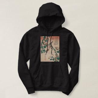 Hokusai Java Sparrow on Magnolia GalleryHD Art Hoodie