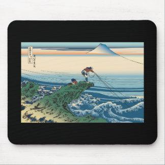 Hokusai Kajikazawa in Kai Province Mouse Pad