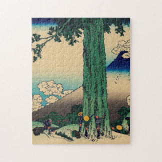 Hokusai Katsushika - Mishima Pass In Kai Province. Jigsaw Puzzle
