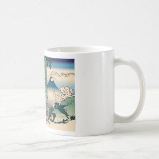 Hokusai Mishima Pass in Kai Province Coffee Mug