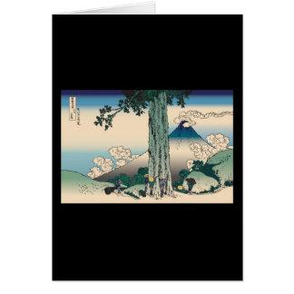 Hokusai Mishima Pass in Kai Province Greeting Card