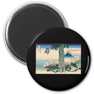 Hokusai Mishima Pass in Kai Province Magnet