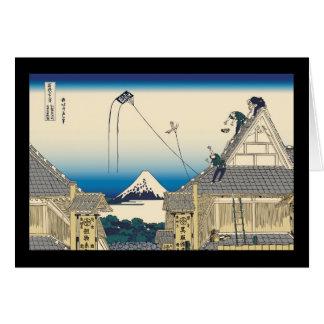 Hokusai Mitsui shop in Suruga in Edo Greeting Card