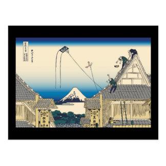 Hokusai Mitsui shop in Suruga in Edo Postcard