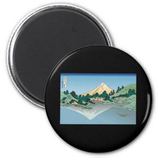 Hokusai Mount Fuji reflects in Lake Kawaguchi Magnets