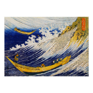Hokusai Ocean Waves Poster