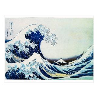 Hokusai. Postcard