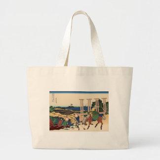 Hokusai Senju Musashi Province Bags