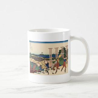 Hokusai Senju Musashi Province Classic White Coffee Mug