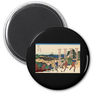 Hokusai Senju Musashi Province Fridge Magnet