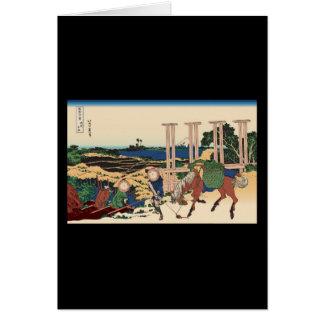 Hokusai Senju Musashi Province Greeting Card