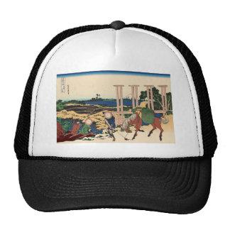 Hokusai Senju Musashi Province Hat