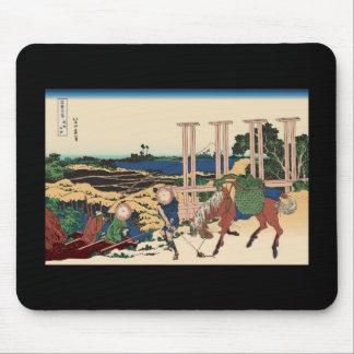 Hokusai Senju Musashi Province Mouse Pad