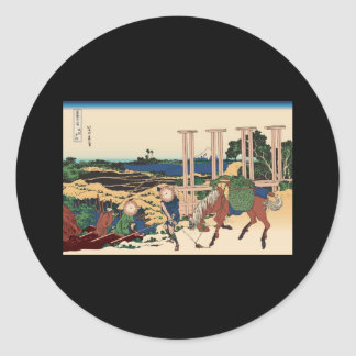 Hokusai Senju Musashi Province Stickers