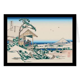 Hokusai Tea House Koishikawa Cards