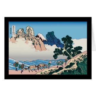 Hokusai The back of Fuji from the Minobu river Greeting Card