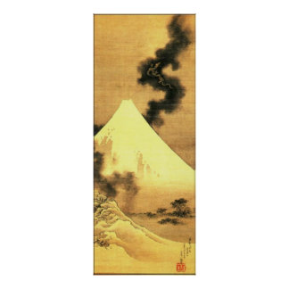 Hokusai The Dragon of Smoke Escaping Mount Fuji Poster