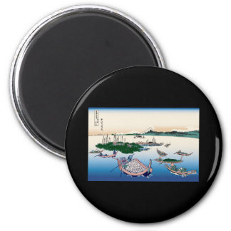 Hokusai Tsukuda Island in Musashi Province Fridge Magnets