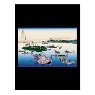 Hokusai Tsukuda Island in Musashi Province Post Card