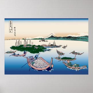 Hokusai Tsukuda Island in Musashi Province Print