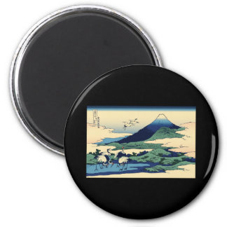 Hokusai Umegawa in Sagami Province Fridge Magnets