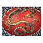 Hokusai's Dragon Post Cards